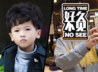 """还记得《两生花》里王丽坤的""""儿子""""颜朗吗,他现在长这样!"""