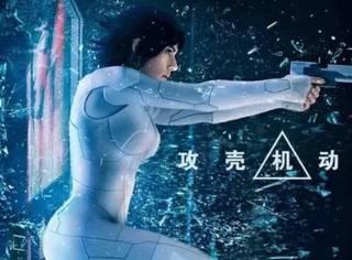 毫不夸张的说,《攻壳机动队》几乎开启了一个科幻电影时代!