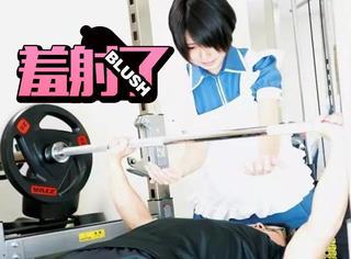 女仆健身房,只需几百元就能享受一对一服务