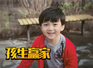 孩生赢家李庆誉!出道3年就集齐了孙俪、范冰冰和baby的合影!