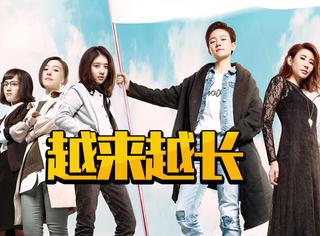 中国版《问题餐厅》竟比原版集数多一倍,国产剧为啥都这么长?