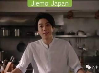 高桥一生/龟梨和也/松本润,霓虹的男神们连做饭都那么迷人!