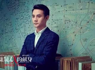 中日韩三版的《嫌疑人x的献身》,光看演员就区分开了水准