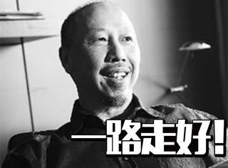 《寻秦记》作者黄易因病去世,古天乐惋惜:多谢他写项少龙!