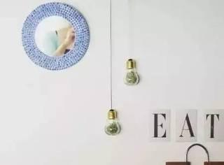 看看这个日本人是如何将百元店的破电灯泡变废为宝的!
