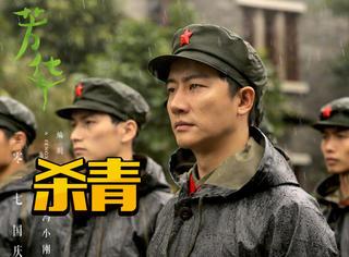 冯小刚新片《芳华》杀青,已经锁定今年国庆档上映