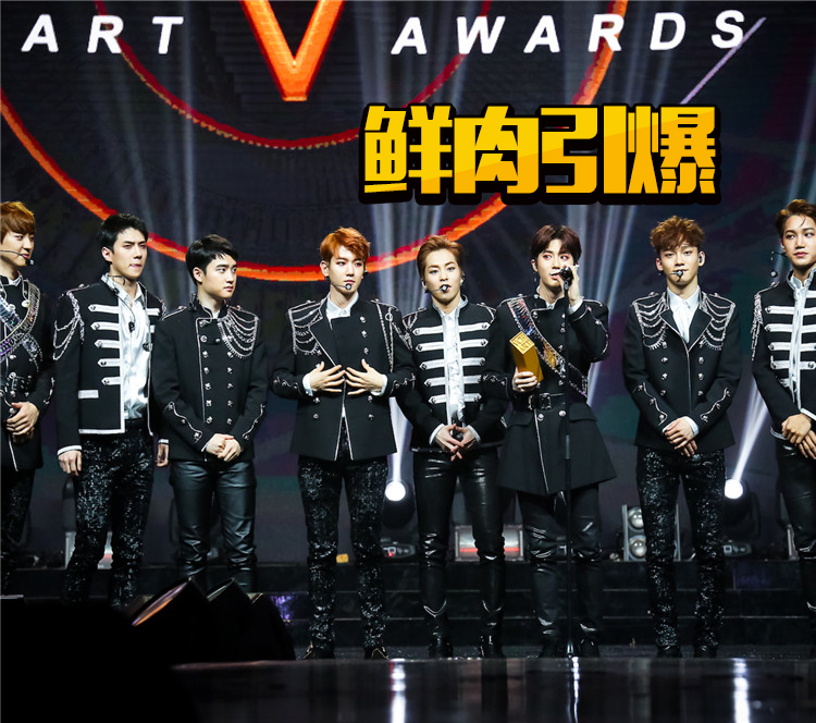音悦V榜年度盛典落幕,EXO、TFBOYS、周杰伦全都拿了大奖