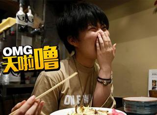 东京一家餐厅推出昆虫拉面,人们竟然排队来吃