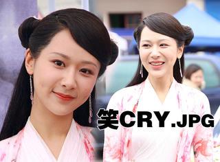 杨紫做表情太多被抓拍囧照,再美的人总做表情也会长纹的