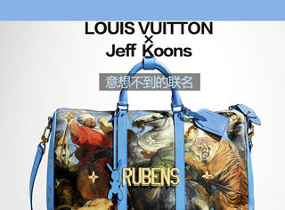 Louis Vuitton遇上蒙娜丽莎?又一次让你意想不到的联名来了!