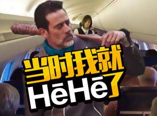 为了怼死美联航空,网友这一次真的怒了