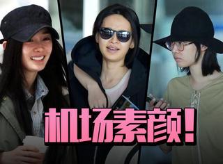 孙怡、baby、杨幂,明星机场素颜照大PK你看谁赢了?