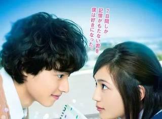 日本2017年上映的10部经典漫改电影,你最期待哪一部?