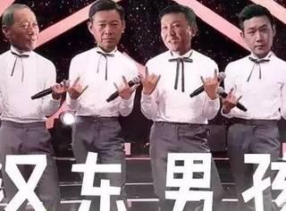 反腐大剧《人民的名义》刷屏到海外!跑龙套的演员背景竟这么大?
