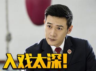 网友举报侯亮平住豪宅开豪车,结果陆毅却这么回复..