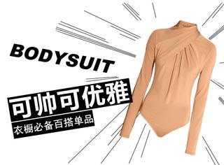 """为什么""""泳衣""""这么火,bodysuit到底是个什么鬼"""