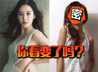 陈赫老婆张子萱被扒:到底变没变脸?