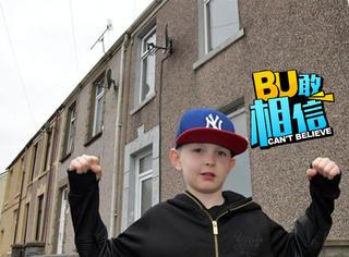 8岁就挣钱买了房子,这个英国小男孩靠的是汗水和努力