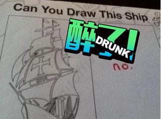 醉了!这些孩子们的作业错也错得有创意