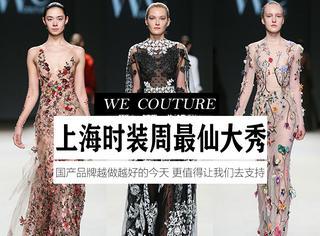 上海时装周最仙大秀,杨幂赵丽颖都在抢穿她家礼服!