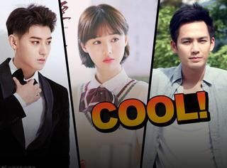 10部最新国产剧要来了,竟然还有中国版《交响情人梦》!