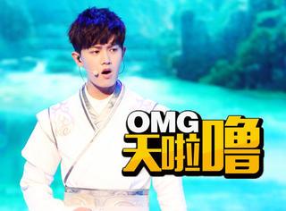 任嘉伦秀唱跳实力、姚晨变身东方不败,《跨界歌王》要来了!