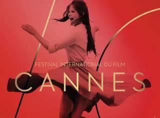 拿上这份戛纳电影节最新片单,安心宅一个周末吧!