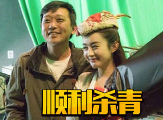 《西游记之女儿国》光服装车间就有一万平米,赵丽颖穿的过来吗