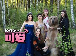 战斗民族养的熊太温顺,也太有女人缘
