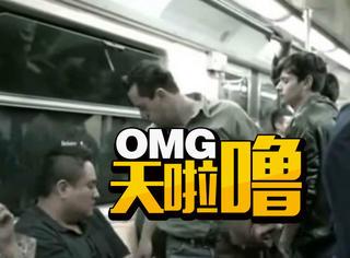 为了应对公交色狼,墨西哥地铁放大招了