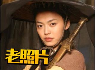 姚晨:能歌善舞走江湖的郭女侠