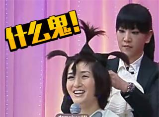 谢娜曾在何炅的节目上,被吐槽太老太土像村姑,还被剪了头发!