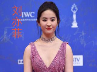 刘亦菲深V紫裙现身电影节,神仙姐姐轻松驾驭,美腻依旧!