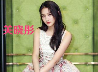 关晓彤一袭白裙走红毯,在最好年华绽放美丽!