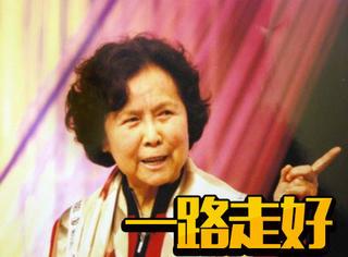 86版《西游记》导演杨洁去世,谢谢你让我的童年不孤单!