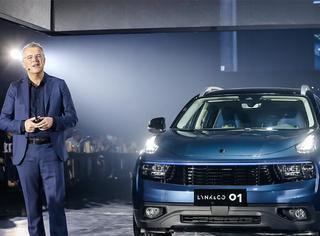 为你而来 未来之车 LYNK & CO(领克)品牌中国发布