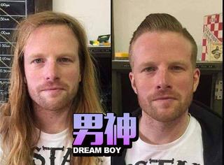 九张图告诉你短发能让男人变帅多少