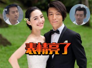 如今再看陈羽凡白百何的《跑男》,发现邓超郑恺的表情亮了