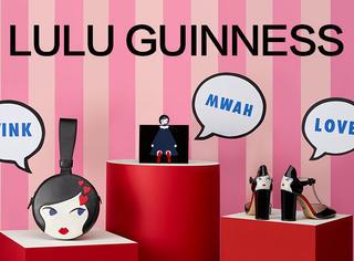 LULU GUINNESS|女生不止有一面,这一季只做最迷人那个!
