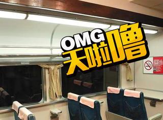 what?这个列车车厢是房间改造的?!