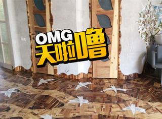 他花了5个月,用碎木头拼出了超美的地板
