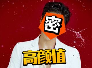 他是台湾第一小生的儿子,低调参加快男,女朋友是北影校花