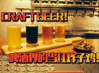 【日式烧鸟】老板说,我有酒有故事,你愿意来么?
