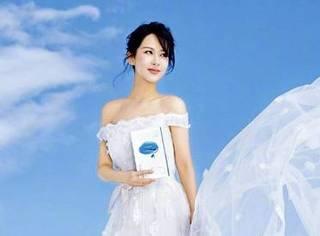 震惊!杨紫的时尚大片变小县城影楼微商小广告……