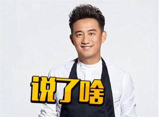 黄小厨noob市集后记,黄磊在采访里说做完饭么么哒!