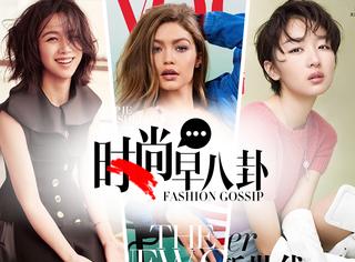 汤唯、木村拓哉、周冬雨封面预告!Givenchy推出首个童装系列!