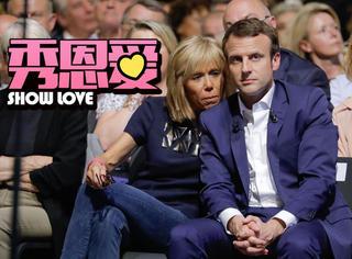 """法国最年轻总统:他有颜又有才,却被说成是""""老婆的宠物"""""""