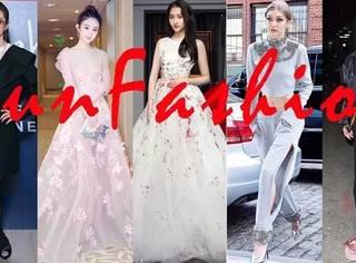 红黑榜:关晓彤赵丽颖谁的裙子更仙气?李冰冰周冬雨丑的真不客气
