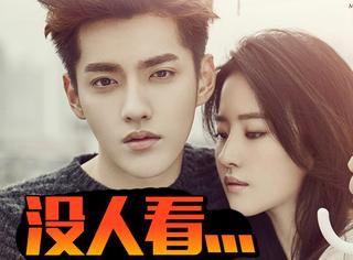 吴亦凡《致青春2》韩国上映遇冷!2天共有5个人看,总票房79块