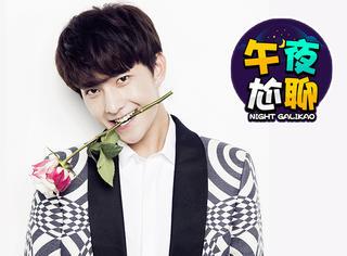 杨洋、郑爽……如果有机会成为演员,你最想和谁演对手戏?